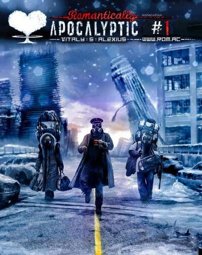 Графический роман Romantically Apocalyptic Виталия Алексиуса