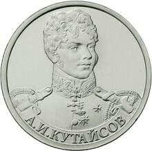 Собрать коллекцию монет