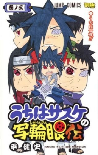 Uchiha Sasuke no sharingan-den Vol.3 Kenji Taira Comic