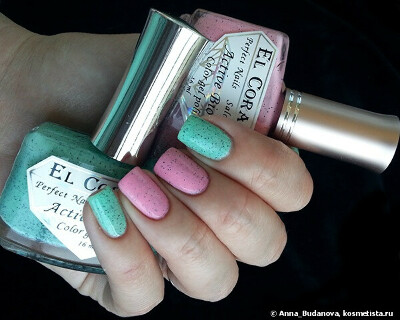 El Corazon Active Bio-gel Color gel polish №423/85, 423/88