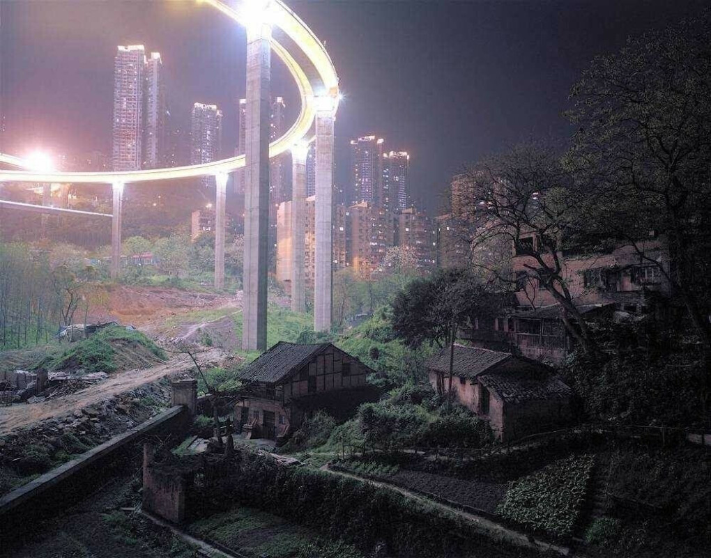 Чунцин (Chongqing)