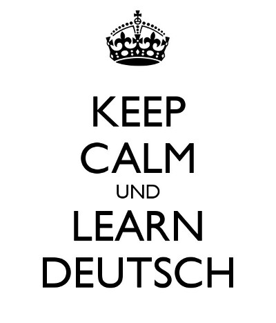 В совершенстве владеть немецким языком