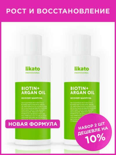 Likato Professional / шампунь,косметика для волос, уход за волосами, шампунь профессиональный, для волос, питание, 500 мл.
