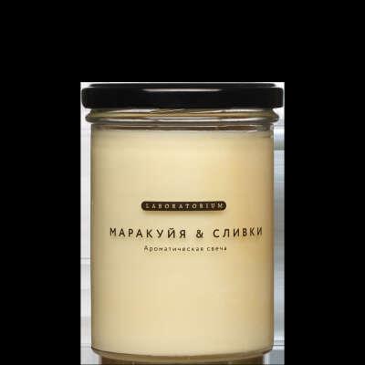 Ароматическая свеча (маракуйя & сливки)