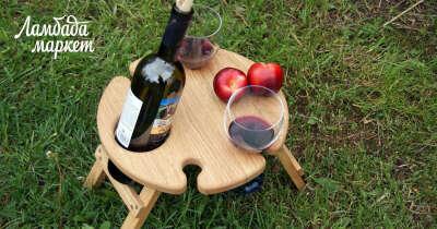 Столик для вина  малый ZotWoods