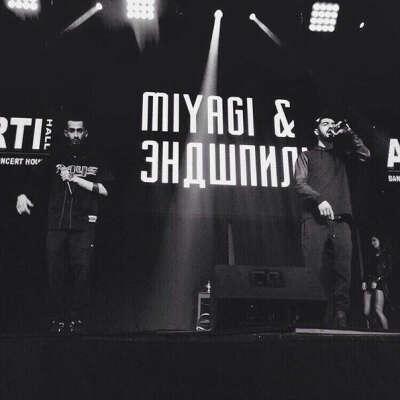 на концерт MiyaGi & Эндшпиль