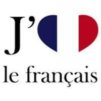 Изучить французский язык