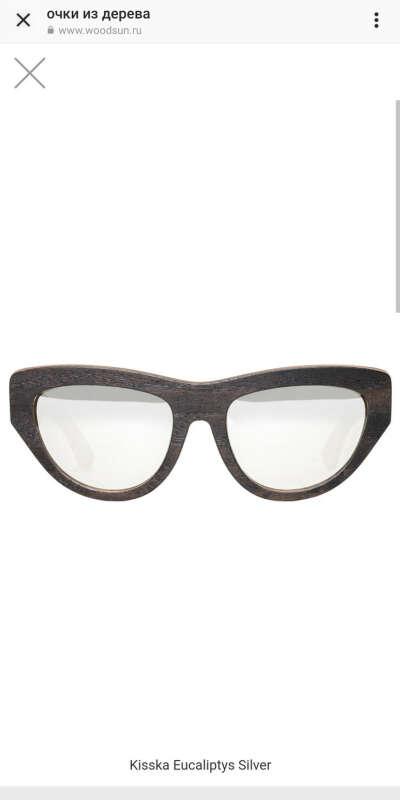 очки из дерева Kisska silver