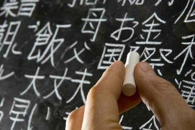Хочу выучить японский
