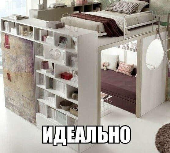 Своя комната