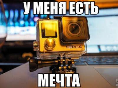 Gopro 4