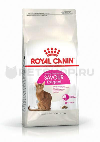 Корм Royal Canin для кошек-приверед к вкусу