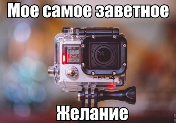 GoPro HD HERO 3+. P.s.на картинке GoPro 4