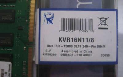 Модуль памяти KINGSTON KVR16N11/8 DDR3 -  8Гб 1600, DIMM,  Ret