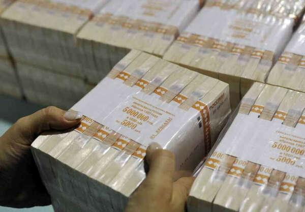 Десять миллионов рублей ))))))))))