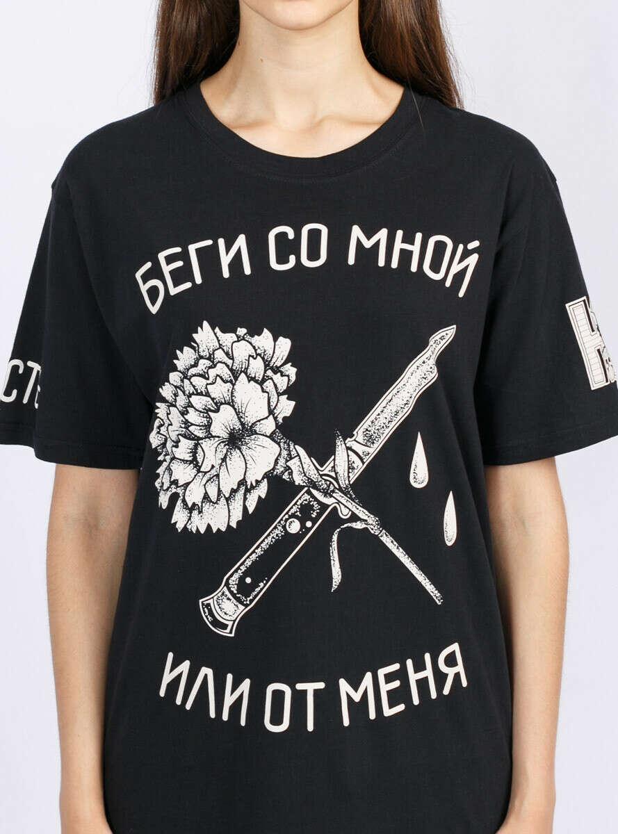 """// футболка """"ЮНОСТЬ"""""""