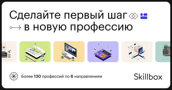 курс UX UI дизайн