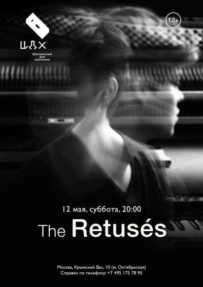 Билет на концерт The Retuses