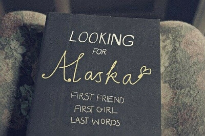 Джон Грин: В поисках Аляски
