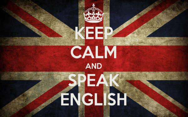 усовершенствовать английский