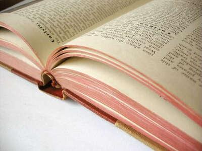 Написать и выпустить книгу