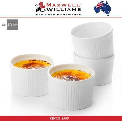 Набор рамекинов Basic White, 4 шт, D 10 см, фарфор, Maxwell & Williams, арт. 88677