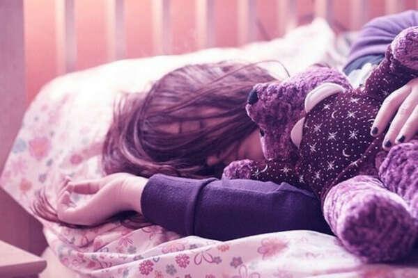 Выспаться