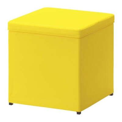 БОСНЭС Табурет для ног с ящ д/хрн - Ранста желтый  - IKEA