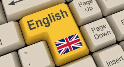 свободно разговаривать на английском языке и понимать других