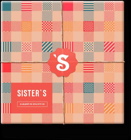 Коробочка красоты SistersBox