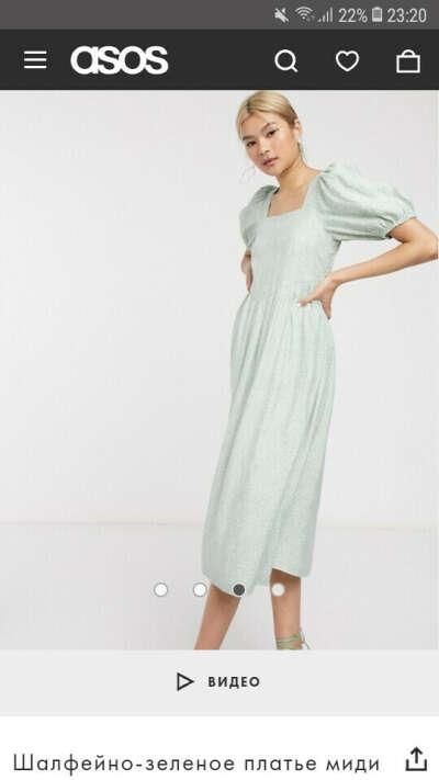 Шалфейно-зеленое платье миди с пышными рукавами и цветочным принтом & Other Stories