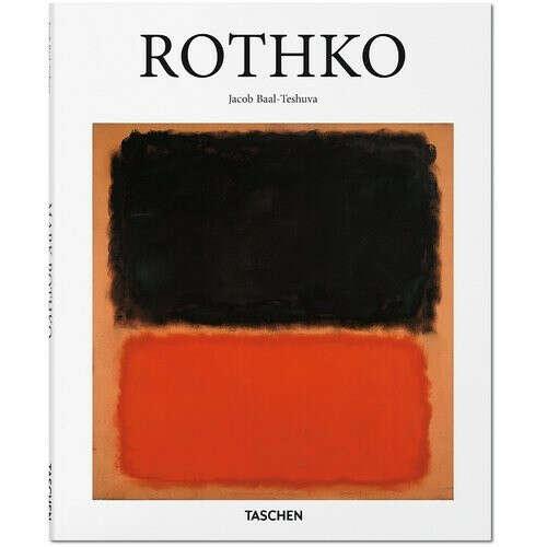 Mark Rothko, автор Jacob Baal-Teshuva
