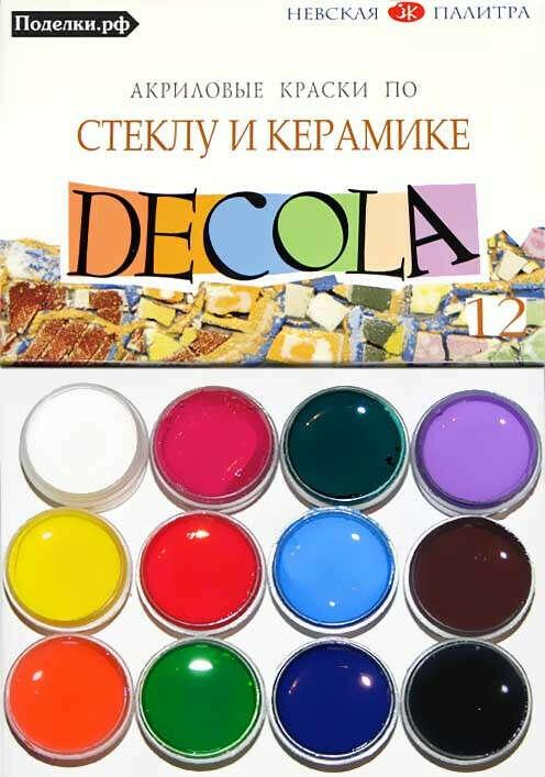 много оттенков акриловых красок и контуров по стеклу и керамике