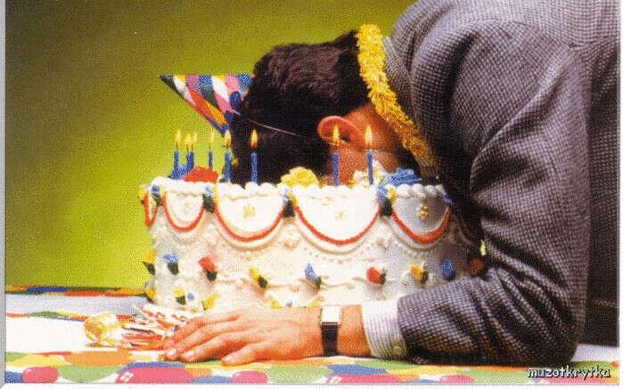 Чтоб меня окунули лицом в торт.