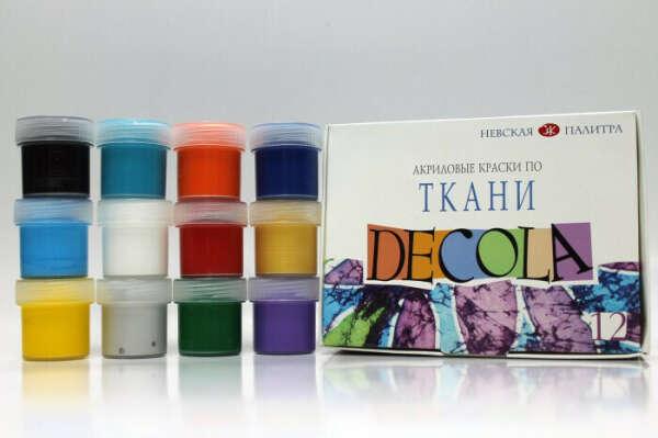 Акриловые краски по ткани