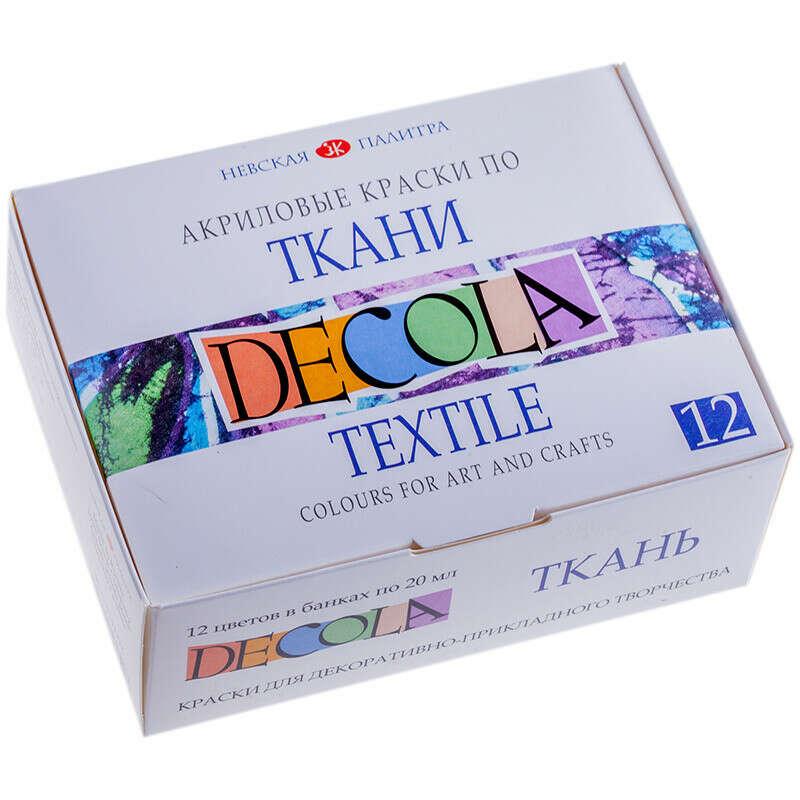 Акриловые краски по ткани, 6 цветов по 20 мл., DECOLA