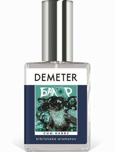 """Балор"" от Demeter"