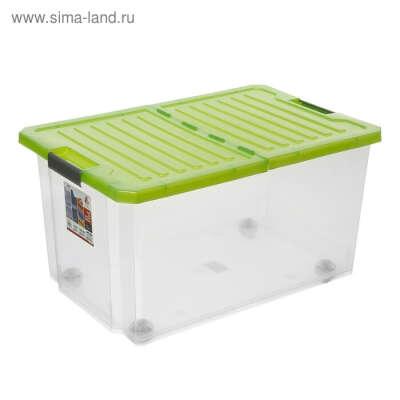 Контейнер для хранения 57 л Unibox прямоугольный, со складной зелёной крышкой