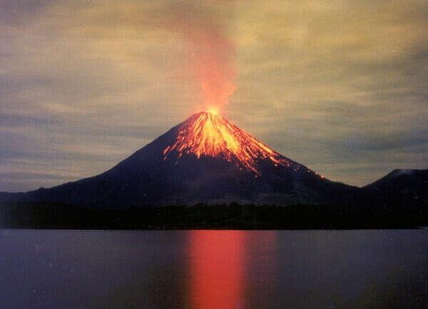 Увидеть вулкан