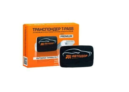 Транспондер T-pass для платных дорог