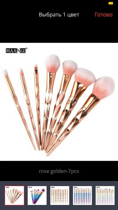 Набор розовых кистей для макияжа