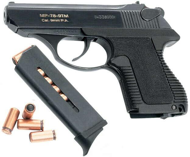 Пистолет пневмат.