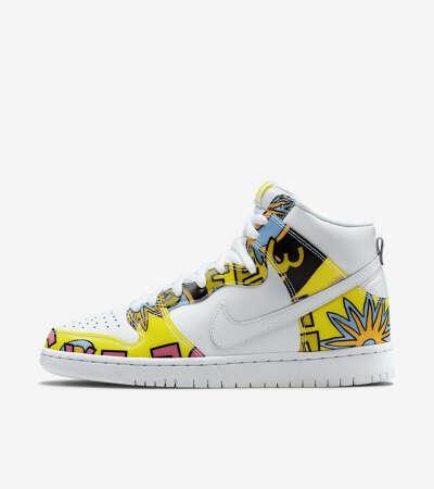 Nike dunk de la soul, 7.5us