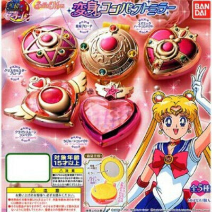 Sailor moon - Compact Mini Mirror (set of 5)