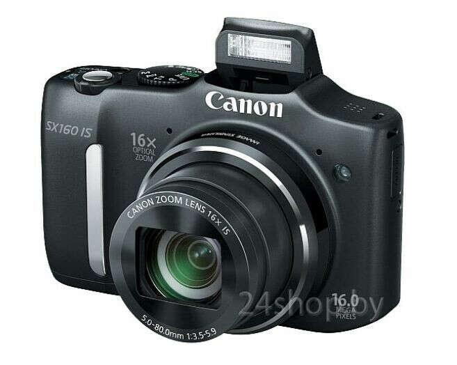 Цифровой фотоаппарат Canon PowerShot SX160 IS Black