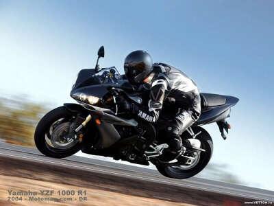 Прокатиться на мотоцикле