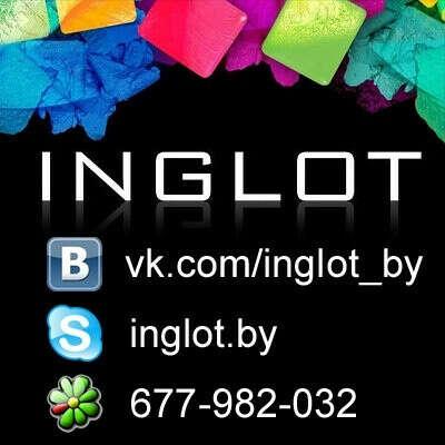 Сертификат в магазин Inglot