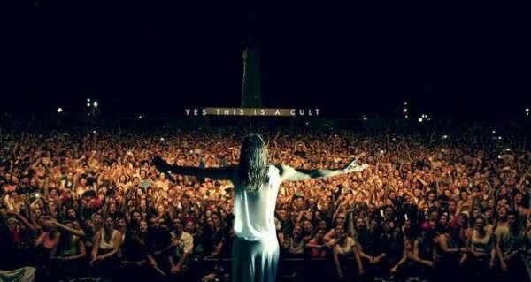 Хочу побывать на рок-концерте.