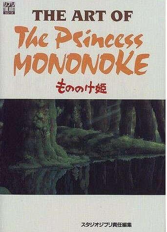 The Art of Princess Mononoke (Ghibli The Art Series) Studio Ghibli BOOK