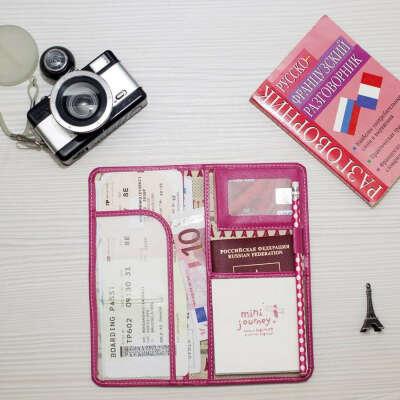 Холдер для документов в путешествиях